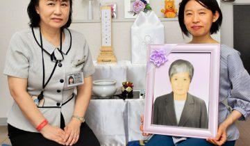 葬儀社 グローバルケア