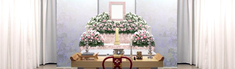 シンプル家族葬